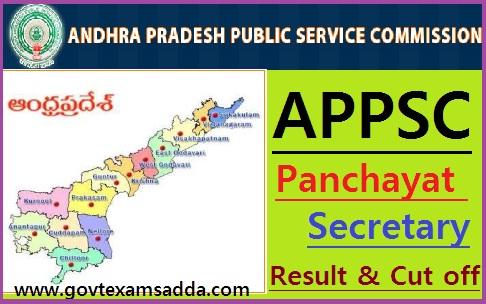 APPSC Panchayat Secretary Result 2019