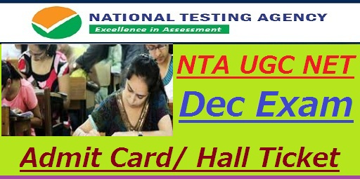 NTA UGC NET Admit Card 2020
