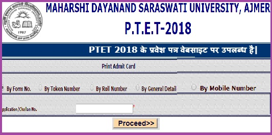 ptet 2018 admit card