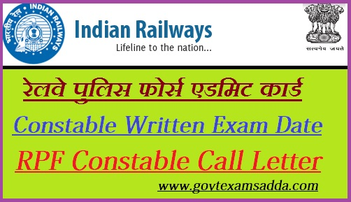 RPF Constable Admit Card 2018