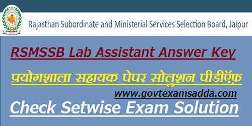 Rajasthan Lab Assistant Answer Key 2018