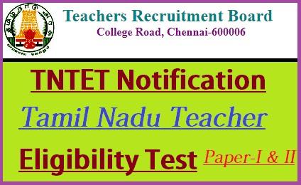 TNTET Notification 2019