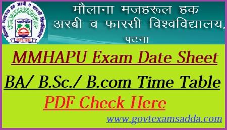 MMHAPU Bihar Exam Date Sheet 2019