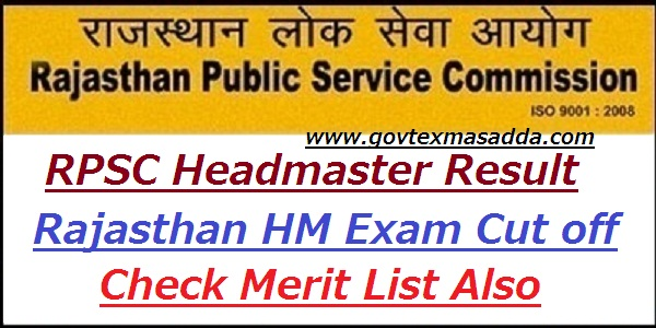 RPSC Headmaster Result 2018