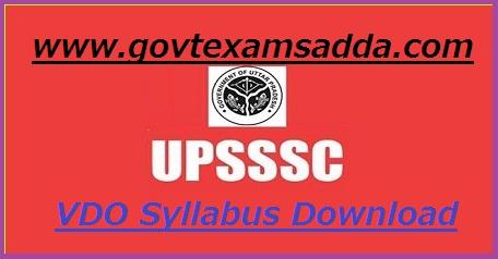 UPSSSC Gram Panchayat Adhikari Syllabus 2018