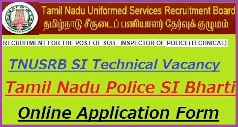 TNUSRB SI Recruitment 2018