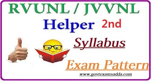 JVVNL Helper 2nd Syllabus 2018