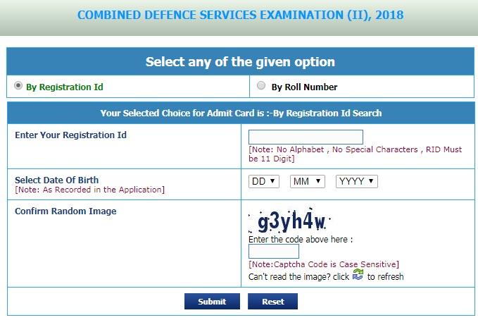 upsc cds II admit card 2018