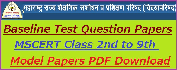 Baseline Question Papers 2018-19