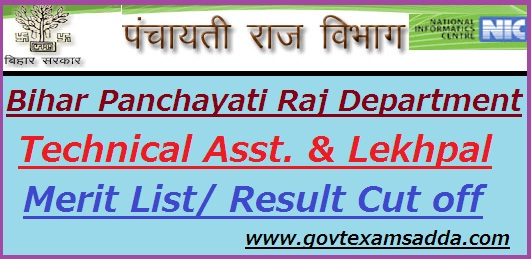 Bihar Panchayati Raj Department Merit List 2018