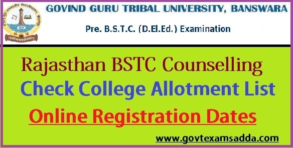 Rajasthan BSTC Counselling 2019