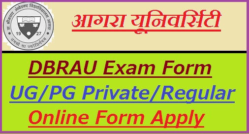 Agra University Exam Form 2018-19