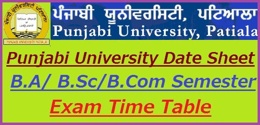 Punjabi University Date Sheet 2018-19