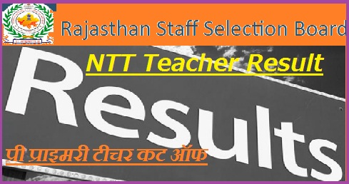 RSMSSB NTT Teacher Result 2018