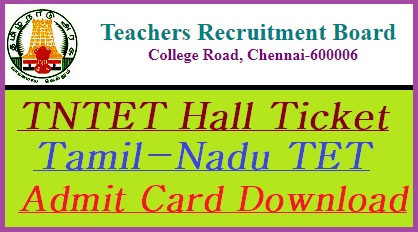 TNTET Hall Ticket 2019