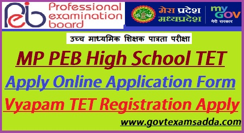 MP PEB High School TET Notification 2021