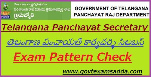 panchayat raj act 2019 telangana