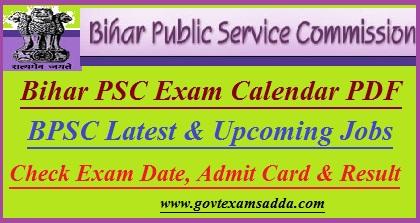 BPSC Exam Calendar 2019