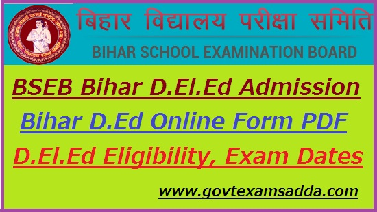 BSEB Bihar D.El.Ed Admission 2019-20
