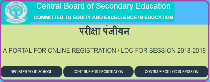 CBSE Class 10th/ 12th Online Form 2019