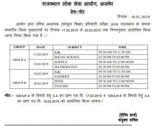 RPSC 2nd Grade Teacher Admit Card 2019, Sanskrit Teacher