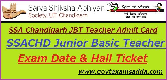SSA Chandigarh JBT Teacher Admit Card 2018