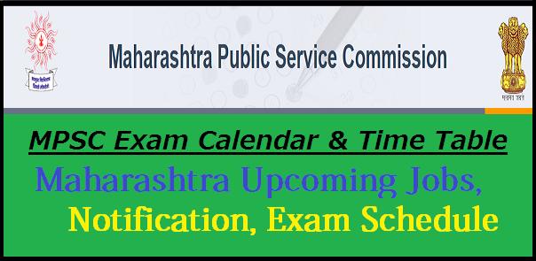 mpsc exam calendar 2019-20