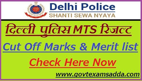 Delhi Police MTS Result 2018-19