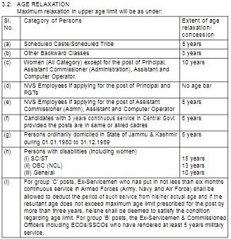 nvs age limit