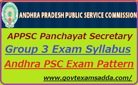 APPSC Panchayat Secretary Syllabus 2019