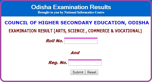 result of 12th class 2019
