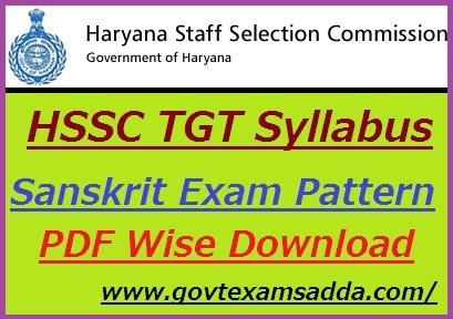 HSSC TGT Sanskrit Syllabus 2019
