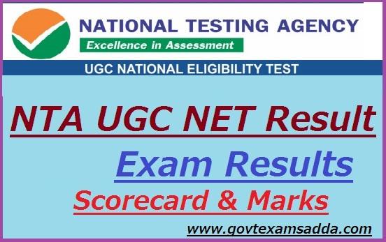 NTA NET Result 2020