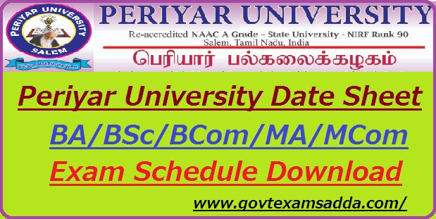 Periyar University Date Sheet 2019