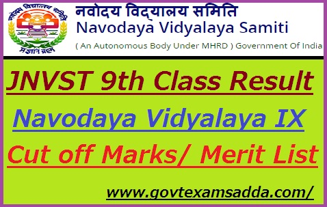 Navodaya Vidyalaya 9th Class Entrance Exam Result 2021