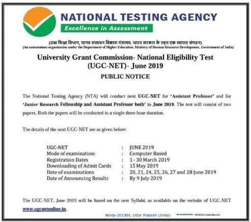 NTA UGC NET online Form 2019