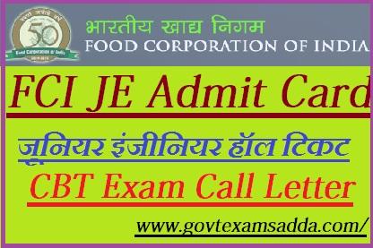 FCI Junior Engineer Admit Card 2019