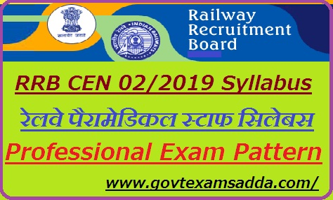 RRB Para Medical Staff Syllabus 2019 Staff Nurse/Pharmacist