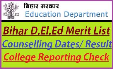 Bihar D.El.Ed Merit List 2021