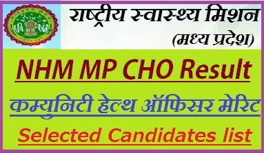 NHM MP CHO Result 2021
