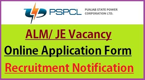 PSPCL ALM Recruitment 2021