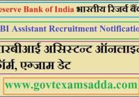 RBI Assistant Online Form 2021